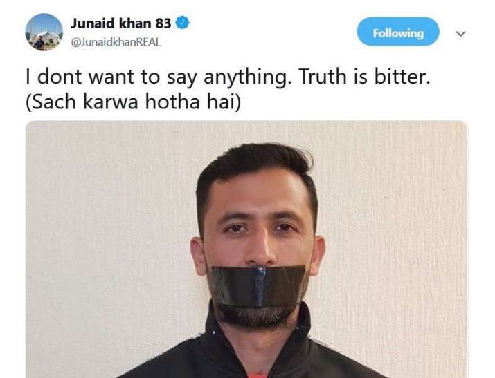 Junaid Khan protested to take him out of World Cup Squad by clamping a black bar on his face