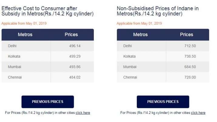 New LPG Rate