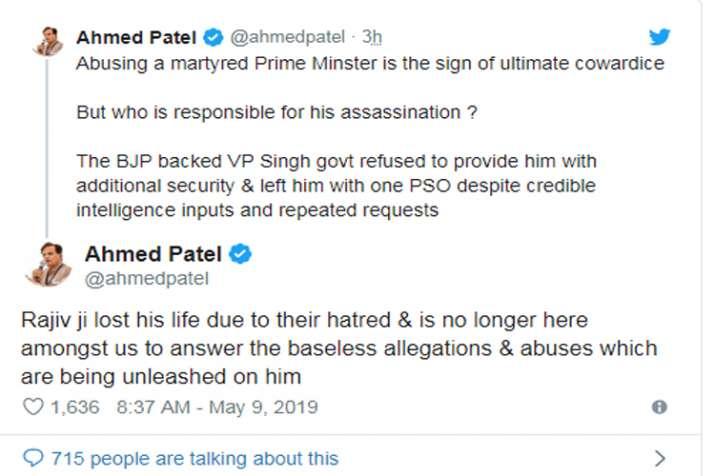 मोदी के 'भ्रष्टाचारी नंबर वन' बयान पर पलटवार करते हुए अहमद पटेल ने कर दी यह बड़ी चूक!