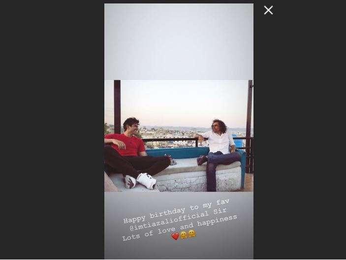 Kartik Aaryan's Instagram Story