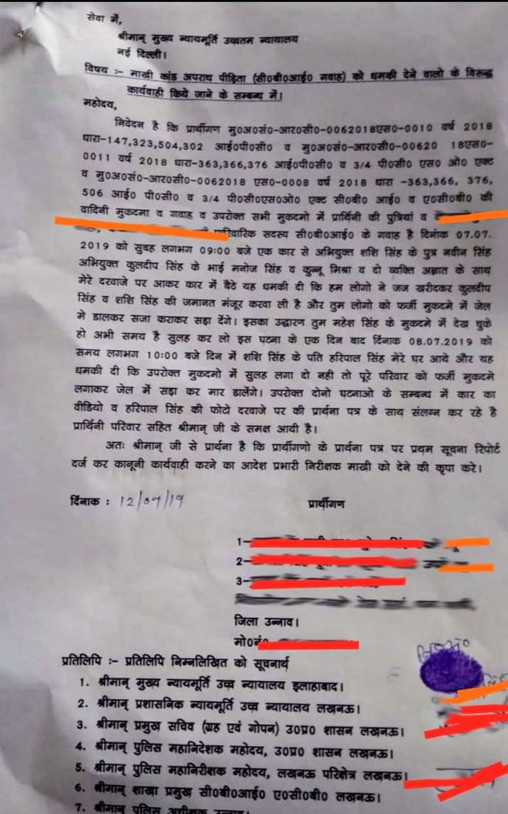 Unnao Rape Victim Family's Letter to CJI