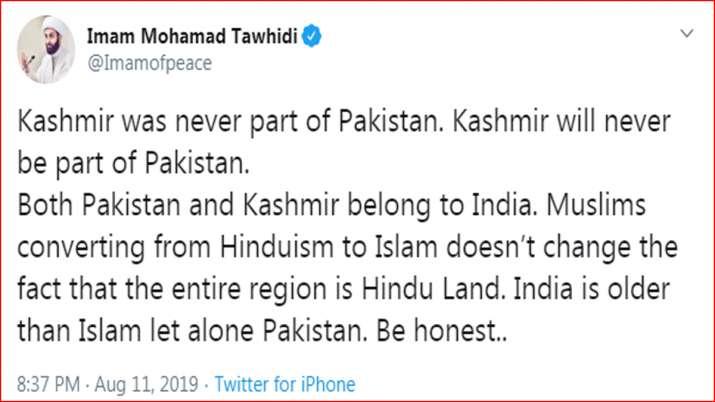 अनुच्छेद 370 हटने के बाद इस्लामिक विद्वान का दावा, कश्मीर ही नहीं पाकिस्तान भी है भारत का हिस्सा