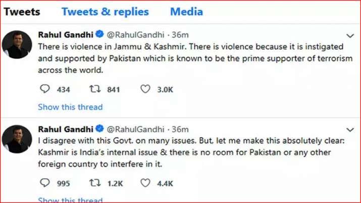 पाकिस्तान की UNSC को लिखे चिट्ठी में नाम आने के बाद आया राहुल गांधी का बड़ा बयान
