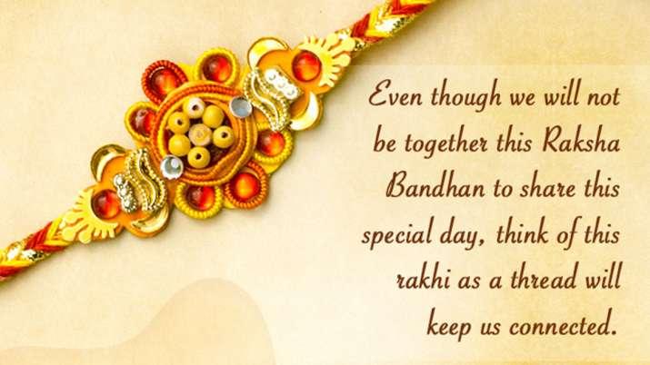 Raksha bandhan message