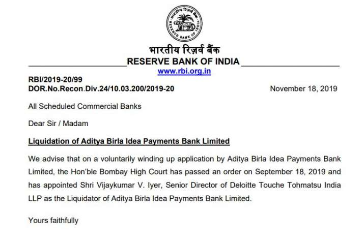 rbi press release