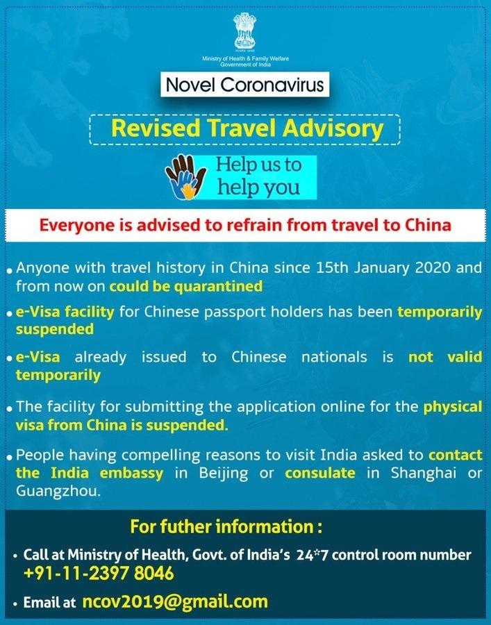 new travel advisory, new Corona virus advisory, Corona virus