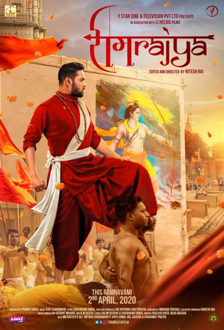 'रामराज्य' का पहला पोस्टर सामने आया