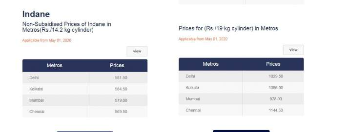 LPG cylinder latest rate in UP