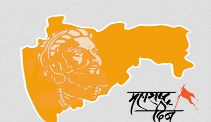 Maharashtra Day 2020 Greetings, WhatsApp status, SMS, Marathi Quotes, Facebook Messages image