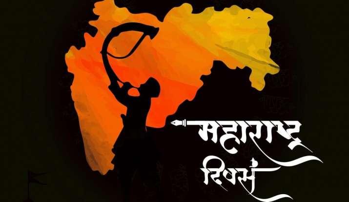 Happy Maharashtra Day 2020 Greetings