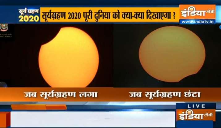 अबु धाबी में कुछ ऐसा दिखा सूर्य ग्रहण का नजारा