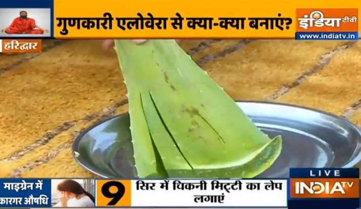एलोवेरा से बनाइए लजीज सब्जी, अचार और बर्फी भी, स्वामी रामदेव से सीखिए तरीका