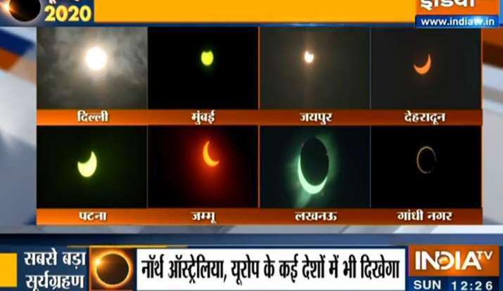 भारत के अलग-अलग शहरों में कुछ यूं दिखा सूर्य ग्रहण