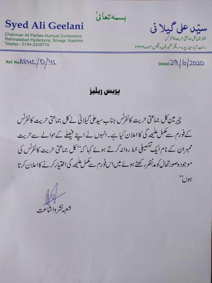 Gilani Letter
