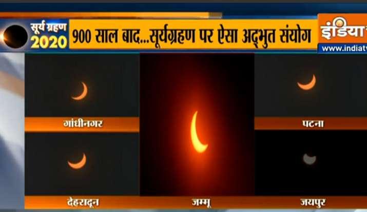 भारत में कुछ ऐसा दिखा सूर्य ग्रहण का नजारा