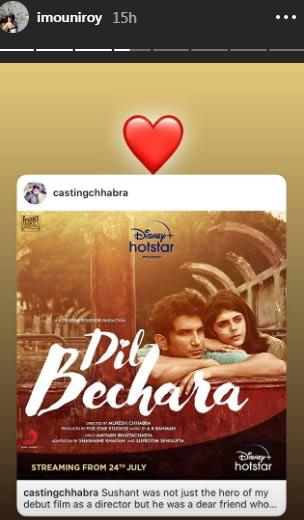 मौनी ने शेयर किया सुशांत की आखिरी फिल्म दिल बेचारा का पोस्टर