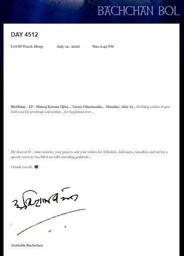अमिताभ बच्चन अपने ब्लॉग पर फैंस को जन्मदिन की बधाई दे रहे हैं