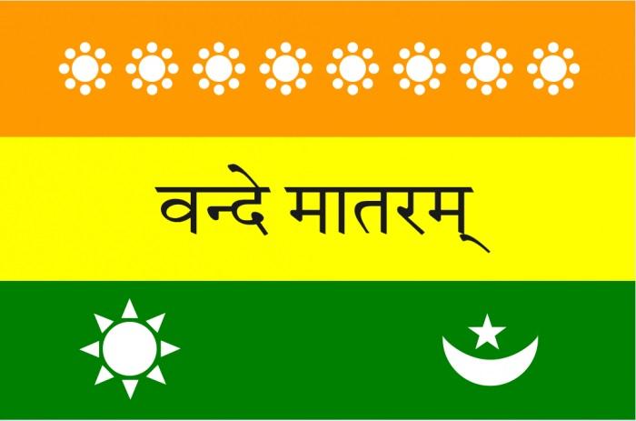 Indian Flag 1907