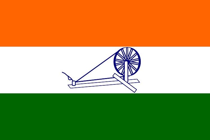 Indian Flag 1931