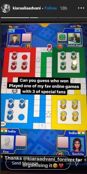 एक्ट्रेस कियारा आडवाणी ने फैन्स के साथ खेला ऑनलाइन लूडो