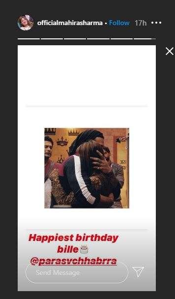 mahira sharma instagram story
