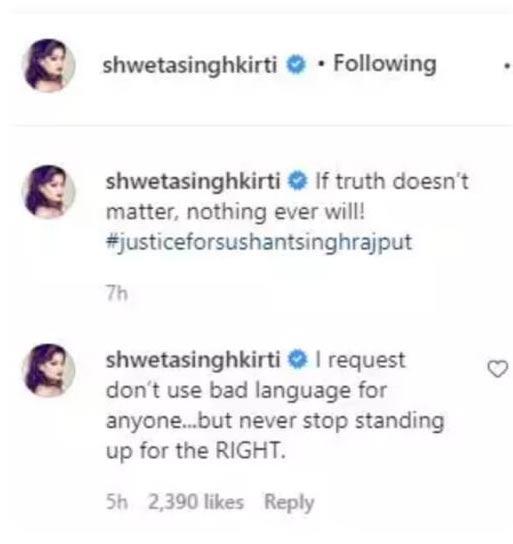 सुशांत की बहन श्वेता ने की ये अपील