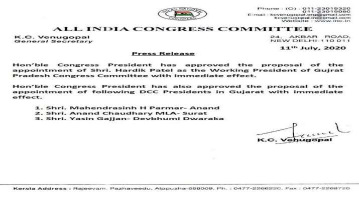 Hardik Patel appointed Working President of Gujarat Pradesh Congress Committee