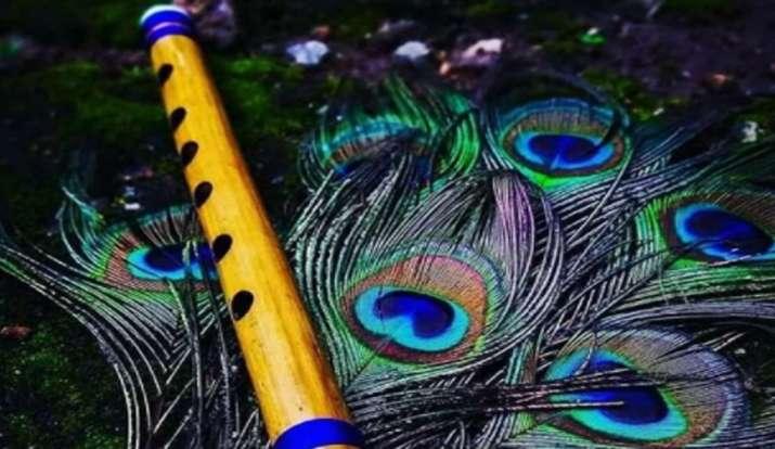 मोरपंख और बांसुरी
