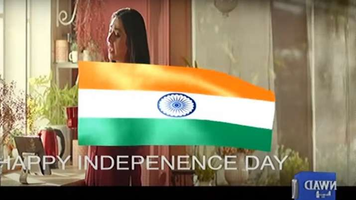 Indian Flag on Pakistani Dawn News with Happy Independence day message । पाकिस्तान के डॉन न्यूज पर ल