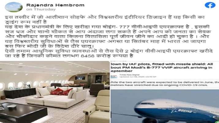 Fact check of PM Modi aircraft viral photo