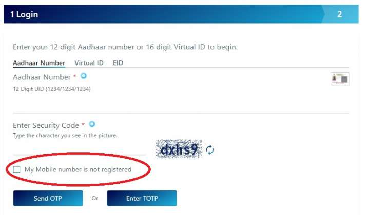 Aadhaar card lost how to get new card without link with mobile number