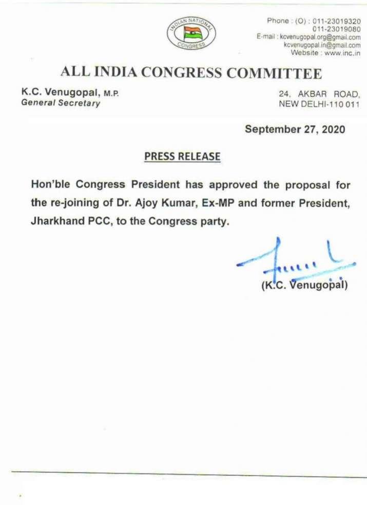 Ajoy Kumar re-joins Congress