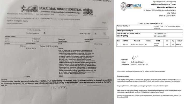 Hanuman Beniwal Coronavirus test reports