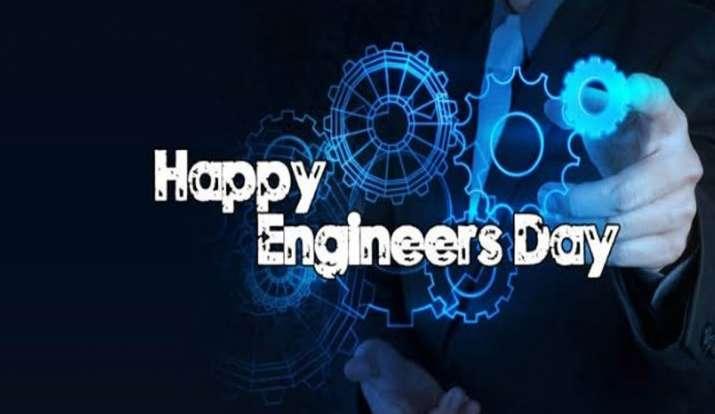 Happy Engineers Day 2020: 'इंजीनियर्स डे' के मौके पर अपने इंजीनियर दोस्तों और करीबियों को इन तस्वीरो