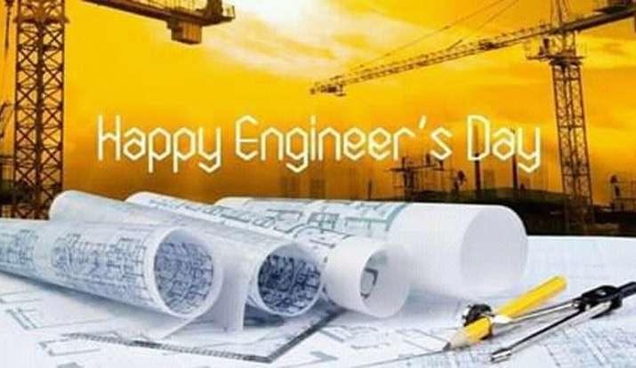 Happy Engineers Day 2020: 'इंजीनियर्स डे' के मौके पर अपने इंजीनियर दोस्तों और करीबियों को इन तस्वीर