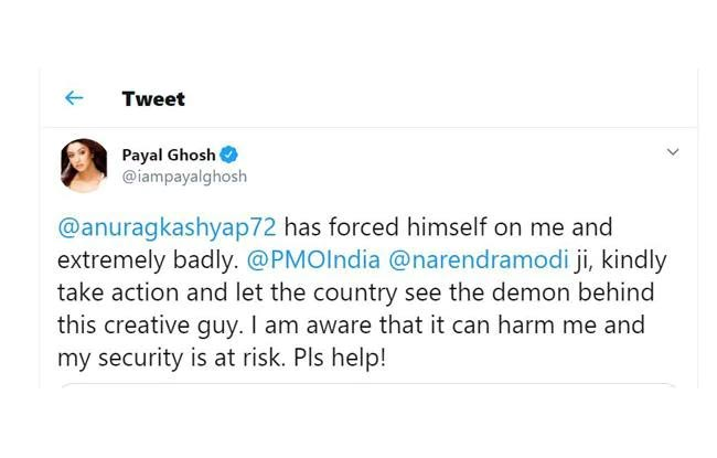 payal ghosh anurag kashyap sexual assault