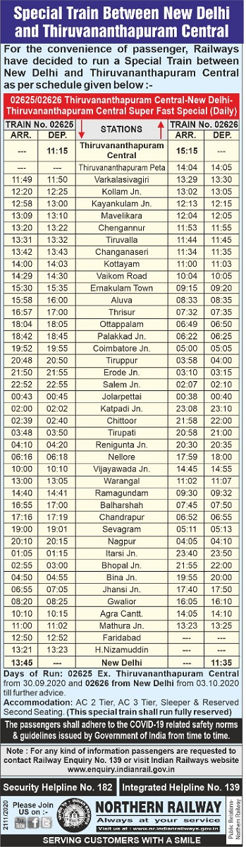 New Delhi Thiruvananthapruam Superfast Express Special Train Timing Reservation Schedule Indian Rail