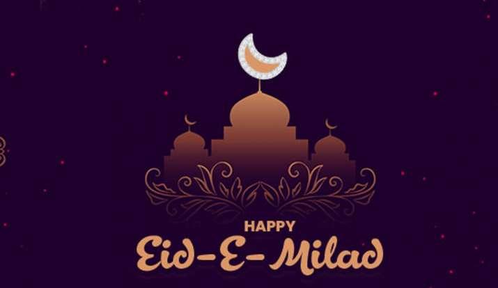 Eid-e-Milad un Nabi 2020: अपने दोस्तों और करीबियों को इस तरह दें ईद-ए-मिलाद-उन-नबी की बधाई