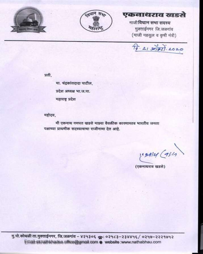 Resignation letter of Eknath Khadse