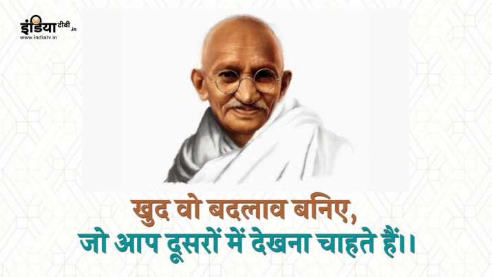 महात्मा गांधी