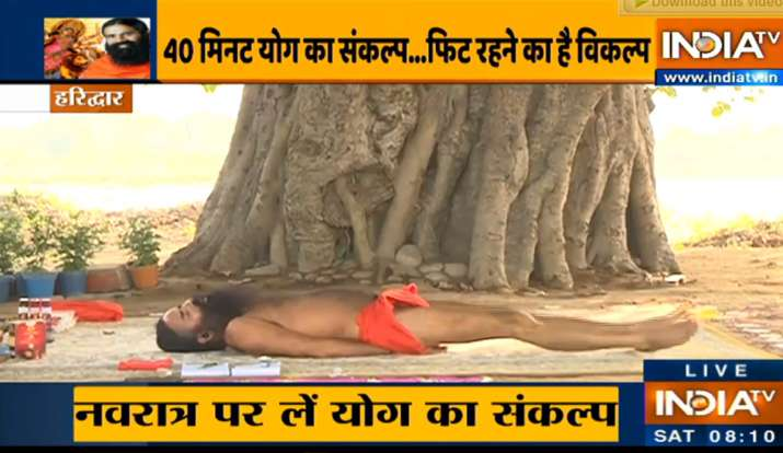 नवरात्र के दौरान 9 दिनों में करें 9 किलो वजन कम, स्वामी रामदेव से जानें फिट रहने का मंत्र