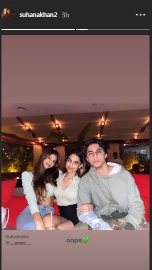 suhana khan shares post with brother aryan khan