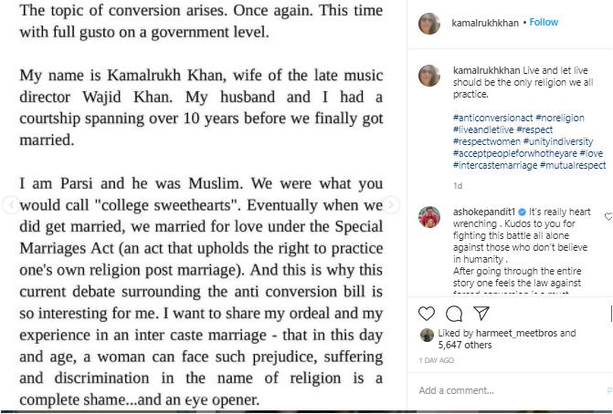 Late Wajid Khan wife Kamalrukh on islam conversion