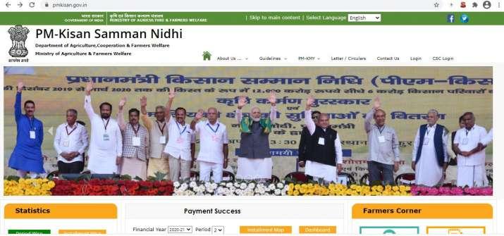 Modi Government release PM Kisan Yojana 7th installment, check your status here