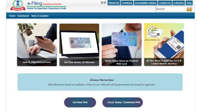 Instant Pan Card through Aadhaar in just 2 minutes at free of cost