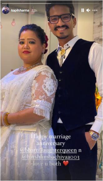 bharti singh Haarsh Limbachiyaa celebrates 3rd wedding anniversary