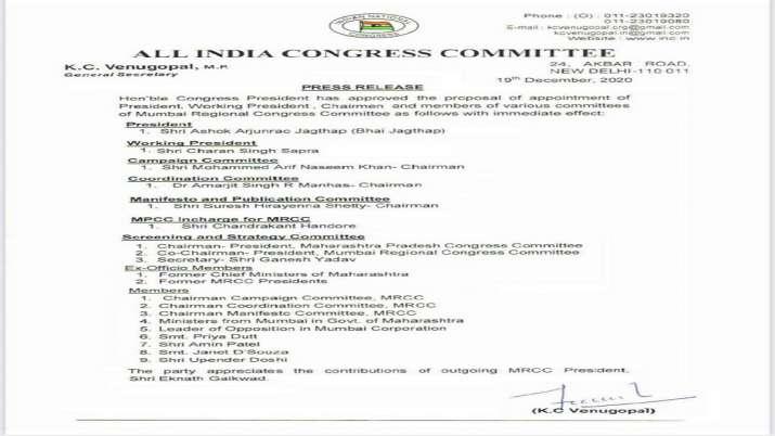 कांग्रेस नेता भाई जगताप को मुंबई प्रदेश कांग्रेस का अध्यक्ष बनाया गया