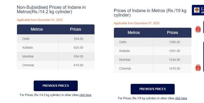 14.2 किग्रा और 19 किग्रा गैस सिलेंडर के मेट्रो शहरों में नए दाम।