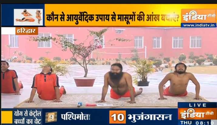 बच्चों के बढ़े हुए वजन हैं परेशान, स्वामी रामदेव से जानिए शरीर की चर्बी कम करने का बेस्ट फॉर्मूला