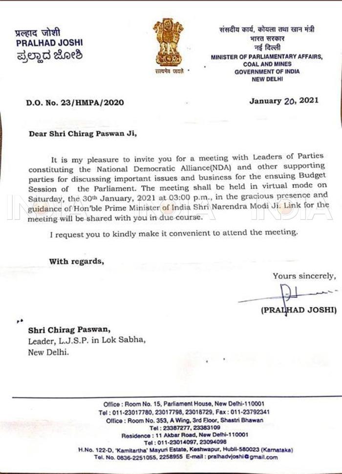 संसदीय कार्य मंत्री प्रल्हाद पटेल ने चिराग पासवान को चिट्ठी भेजी थी।